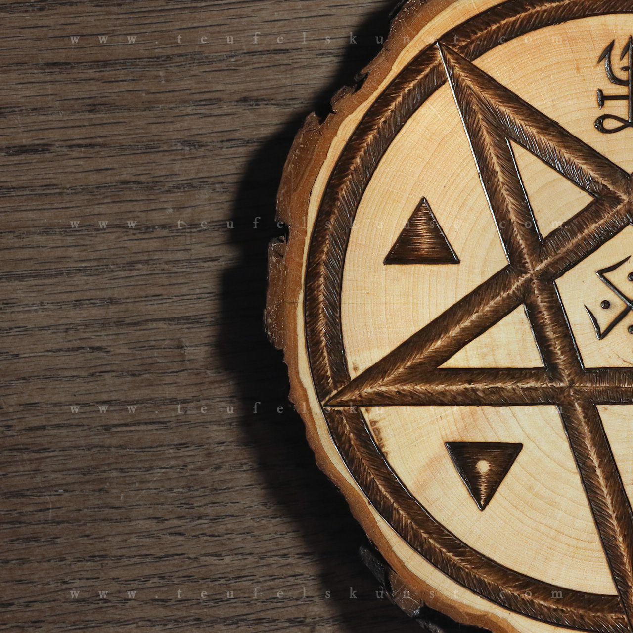 Black Alder Pentagram disc